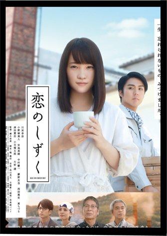 Japan photo.jpg